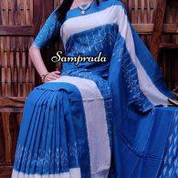 Pramana - Ikkat Cotton Saree
