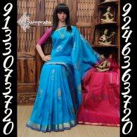 Sreedevi - Venkatagiri Silk Saree