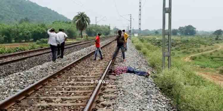 ट्रेन की चपेट में आने से युवक की मौत, मानसिक रूप से था बीमार