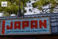 Epcot International Food and Wine Festival 2013 - Japan