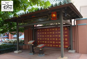 New Photo Opportunity at the end of the Great Movie Ride - put your hands in the stars...