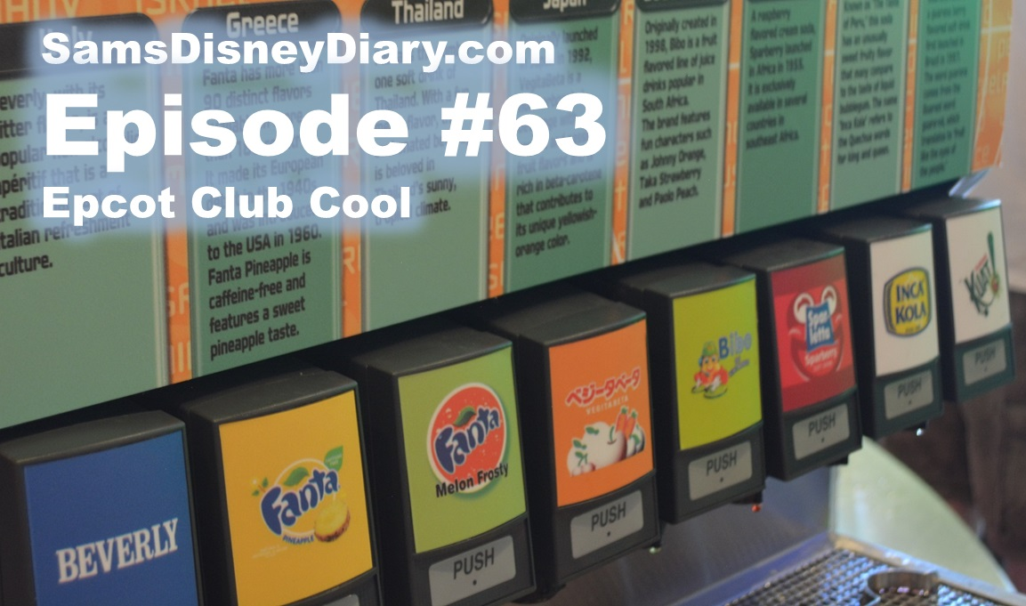Free Flavors from around the World at Epcot Club Cool