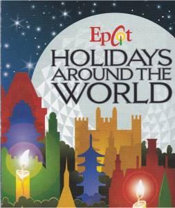 SamsDisneyDiary 85: Epcot Holidays around the World