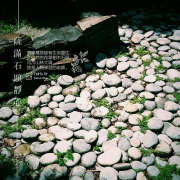Stone-Meditation