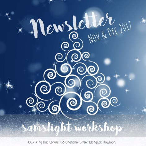 Nov&Dec2017-Newsletter-SQ