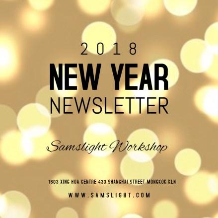 Jan18 Newsletter