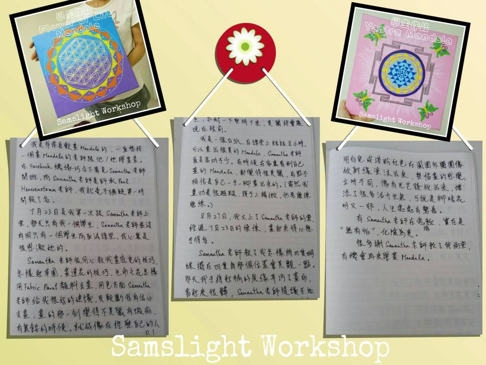 Mandala-Painting-Student-Feedback