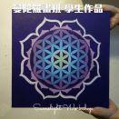 Mandala-Painting-Student3