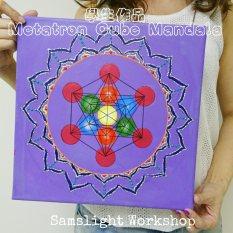 Mandala-Painting-Student8