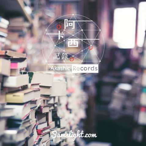 Akashic-Records-Apr18