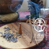 Handmade Herbs Incense Cones & Sticks Workshop 天然藥草手工塔香臥香工作坊