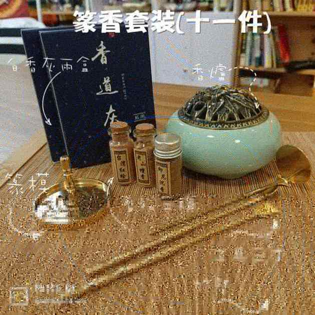 Incense-Trails-Set-6pcs
