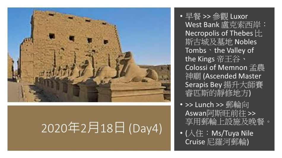 Egypt-day4