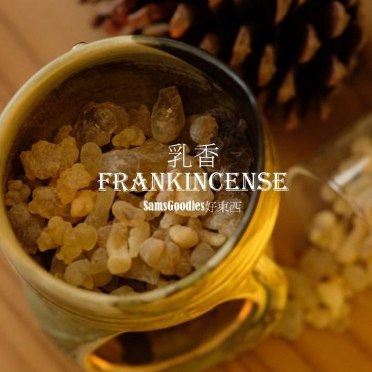 Cover-Frankincense-v1