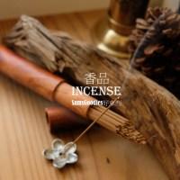 Incense 香材和香品