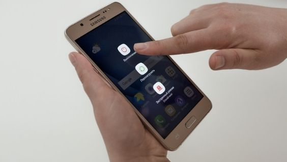 Samsung қосымша қайта жүктеу. Әрекет алгоритмі