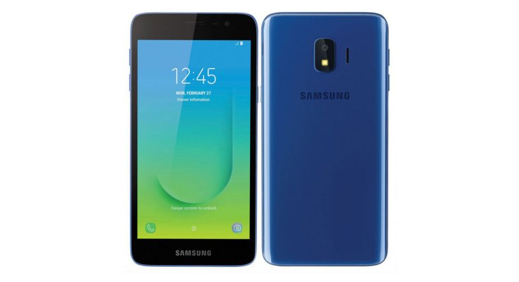 Samsung J260M Combination file — SamsungCombination
