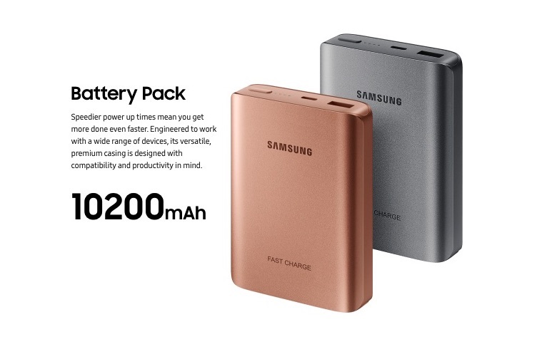How Samsung Do Change You 3 Galaxy Battery