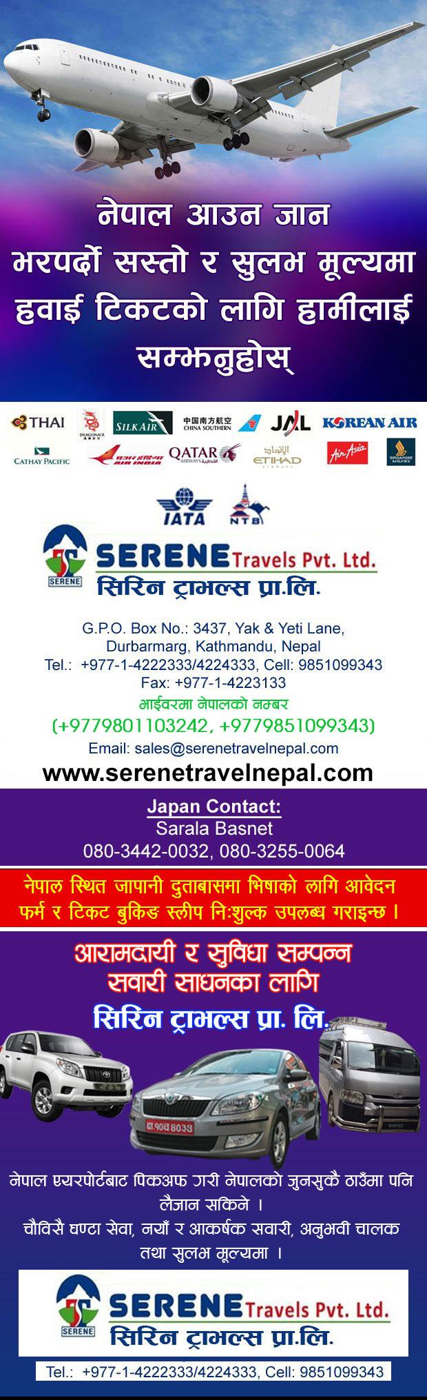 serene-web2