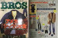 DaytonaBROS(デイトナ・ブロス)Vol.16 アメカジ「シャツ」大全