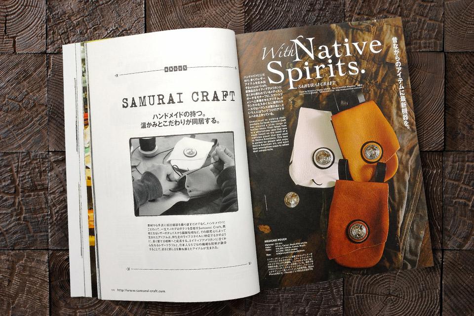 【Media】CLUTCHマガジン vol.48 2016年4月号に掲載!