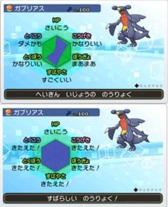 Source: Pokemon.co.jp