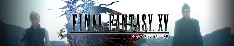 Final Fantasy 15 / FFXV