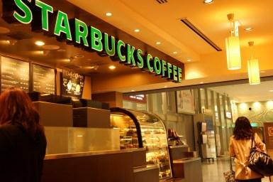 関空 Starbucks