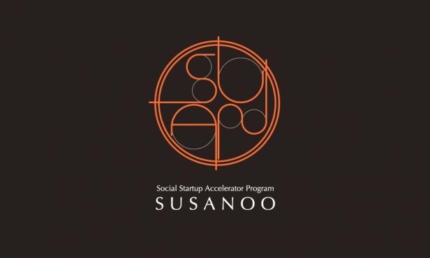 susanoo1-616x370