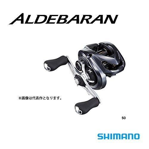 Brush up on parts established its own space Shimano reel 15 Aldebaran 51 HG left