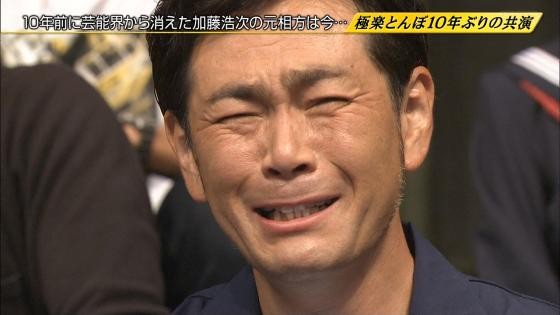 [Yes] image Mr. Shozo Endo of crying wwwwwwwww