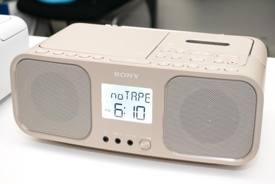 Sony, the new launched the new radio-cassette wwwwwwwwww