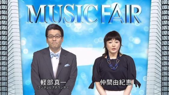 [Sad news] Mr. Yukie Nakama husband affair wwwwwwwwwwwwwwwwww