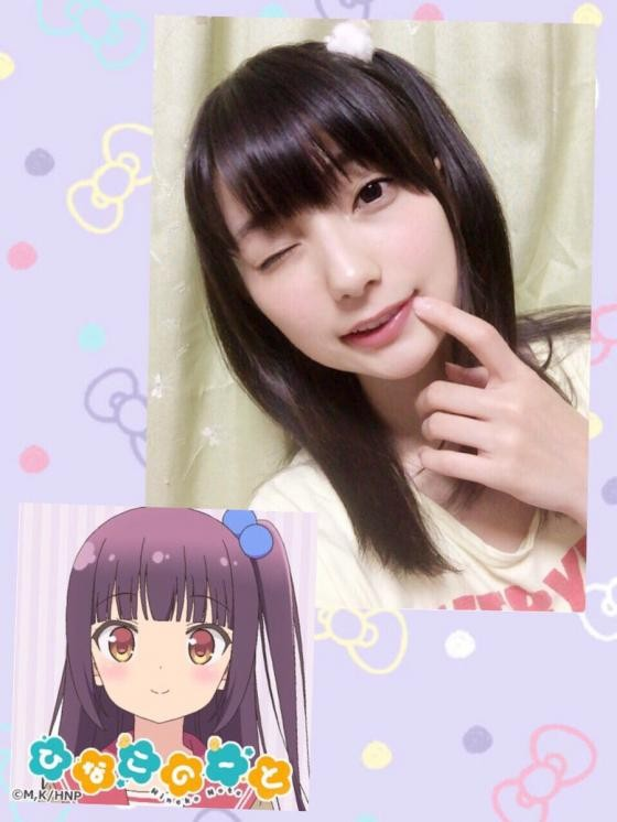 [Good news] wwwwwwwwwwwwwwwwwwww that cute voice actor than Aya Hirano of the heyday from being discovered
