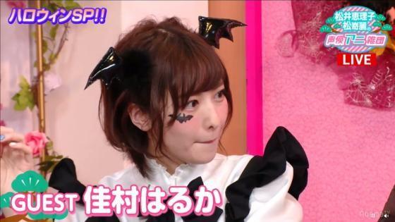 [Angel] voice of Haruka Yoshimura's Halloween Costumes