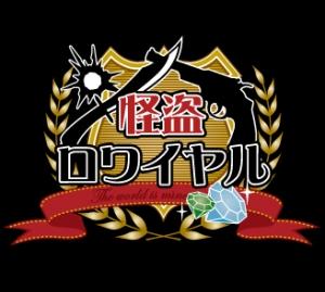 Kaito Royale's current wwwwwwwwww