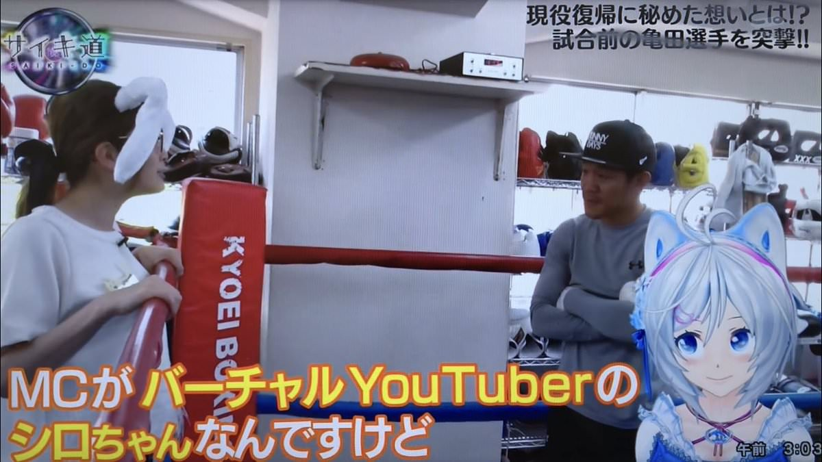 "Kameda Yuki ""Who is Shio-chan of virtual yo-yo bar"""