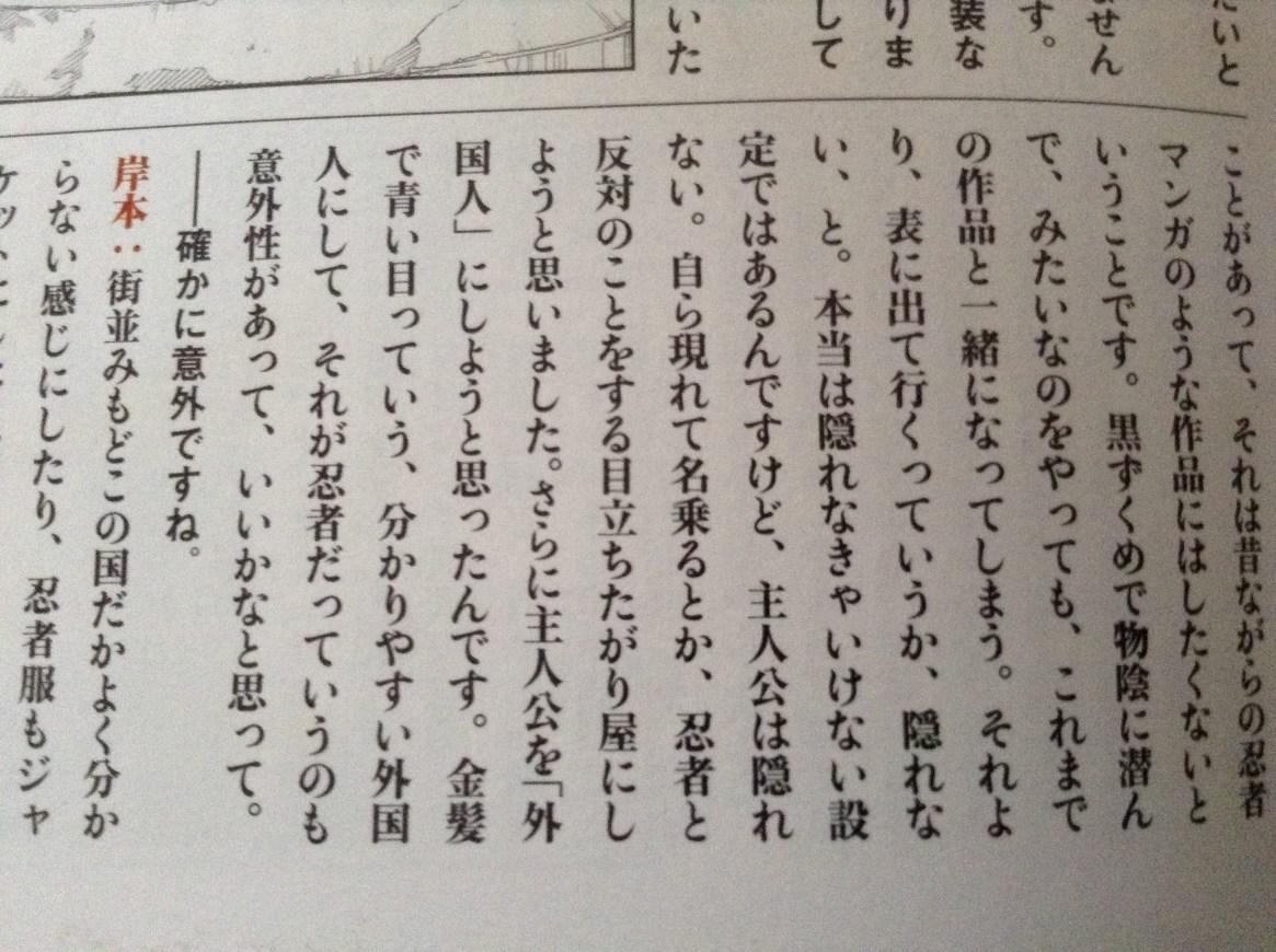 [Sad news] Author of NARUTO