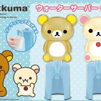 Rilakkuma's water server is crazy and wwwwww
