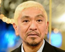 [Sad news] Hitoshi Matsumoto, becoming a black man