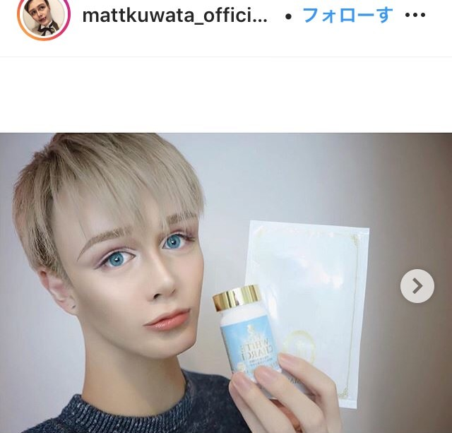 【Image】 Masumi Kuwata's son Matt, become even more handsome