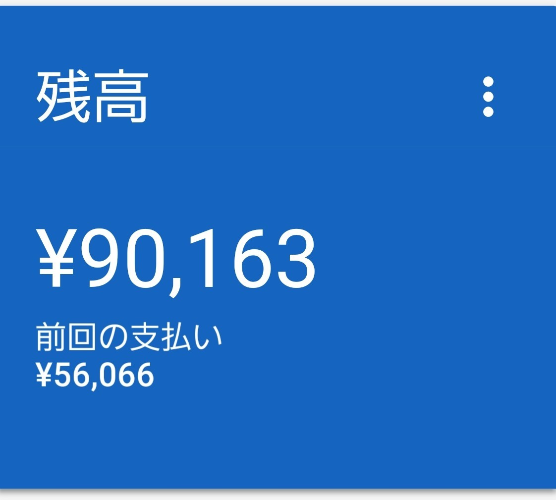 Secondary job YouTuber My monthly income last month wwwwww