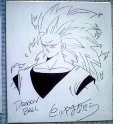 [Sad news] Super Saiyan 3 drawn by Akira Toriyama, too bad,