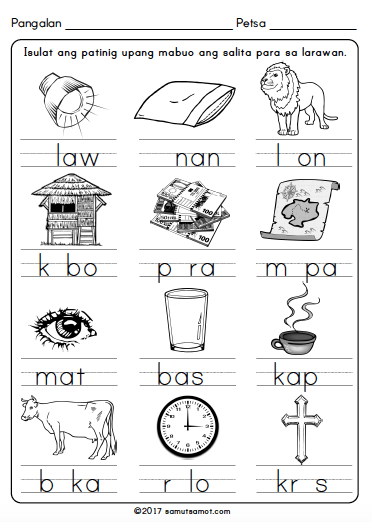 Filipino worksheets for Grade 1 Archives