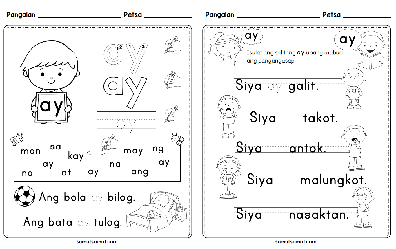 Filipino Sight Words Worksheets