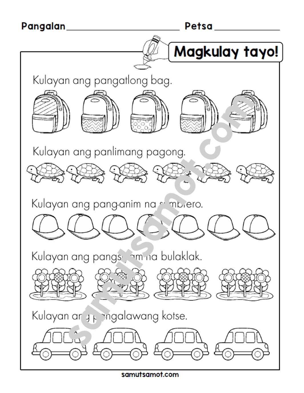 Mga Ordinal Worksheets