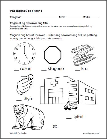 Isulat Ang Nawawalang Titik Worksheets Part 2