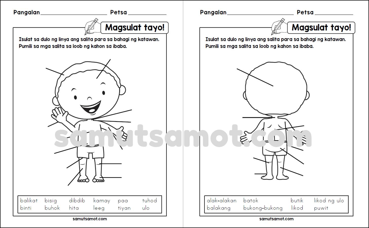 Bahagi Ng Katawan Worksheet For Kindergarten