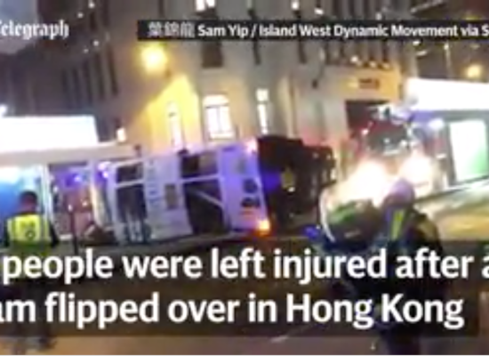 The Telegram UK: Fourteen passengers injured after Hong Kong tram flips over