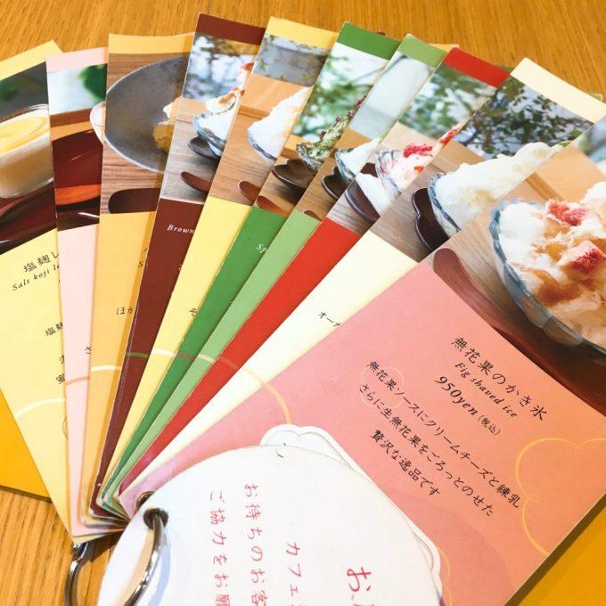 麻布十番麻布野菜菓子のかき氷メニュー
